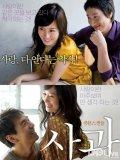 点击观看《苹果韩国版》