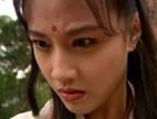 点击观看《倚天屠龙记马景涛版 56》