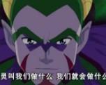点击观看《巴啦啦小魔仙之彩虹心石 13》