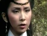笑傲江湖周润发版 4