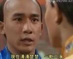 鹿鼎记梁朝伟版 37