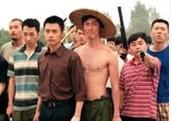 点击观看《东北往事之黑道风云20年 3》