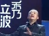 壹周立波秀 20111006周立波:新婚姻法出台后房地产商又在偷笑了