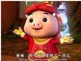 猪猪侠之囧囧危机 高清完整版