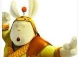 点击观看《兔侠传奇》
