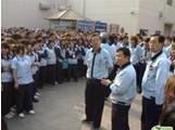 实拍佳能员工高呼打倒日本罢工停产