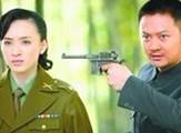 点击观看《川东游击队 5》