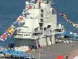 点击观看《中国航母彩排交船仪式 疑国庆服役》