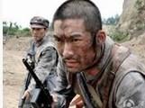 战争不相信眼泪 9