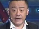 点击观看《壹周立波秀 20110207周立波:借钱是技术活 必须做到四点》