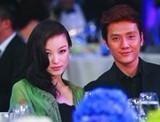 点击观看《倪妮高调为冯绍峰庆生 被疑好事将近》