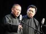 点击观看《郭德纲2012最新相声 《太监的宝贝》 郭德纲于谦2012新相声》