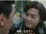 古惑仔之人在江湖