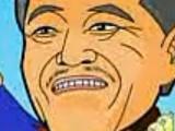 点击观看《卡通小沈阳《鸭蛋姥爷死亡之谜》》
