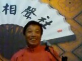 龙缘相声社:《戏说》刘克诚、吴柏林