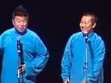 点击观看《德云社墨尔本相声演出《欢乐今宵》烧饼 曹鹤阳》
