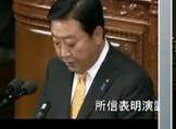 点击观看《记者观察:在野党对野田内阁态度强硬》