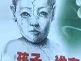 点击观看《监控实拍山东幼儿园教师针扎幼童》