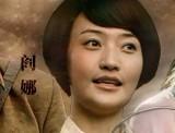 点击观看《彼岸1945 4》