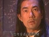 点击观看《笑傲江湖任贤齐版 37》