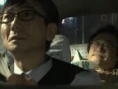 点击观看《《东京出租车》完整版》