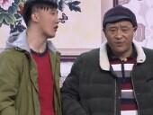 2015春晚 刘小光小品《过年》
