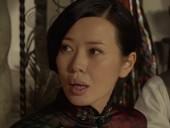 点击观看《上海王 完整版》