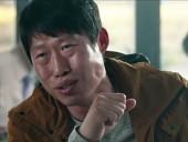 韩国电影《共助》高清完整版