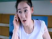 《爱爱囧事2》高清完整版