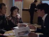 韩国电影《牛蝇》