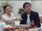 《我来自北京之福从天降》高清完整版