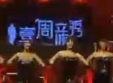 壹周立波秀 20110506周立波:俏皮开场舞