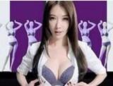 林志玲内衣广告尺度大遭禁播