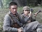 点击观看《战争不相信眼泪 8》