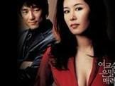 点击观看《女教授的隐秘魅力 韩国伦理片》