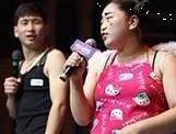 点击观看《搞笑小黄飞2012最新演出[普清版](流畅)》