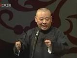 点击观看《郭德纲2012最新相声 《传奇人物》郭德纲于谦相声》