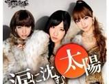点击观看《AKB48《涙に沈む太陽》【MV】》