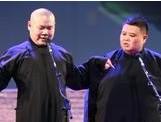 郭德纲2012最新相声 《楼房危机》 郭德纲的 中国好声音 郭德纲于谦