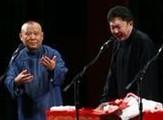 德云社成立15周年巡演墨尔本 郭德纲 于谦相声《夸住宅》