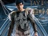 周杰伦2010台北小巨蛋超时代演唱会《双节棍》