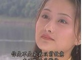 笑傲江湖任贤齐版 19