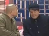 小品《捐助》赵本山 小沈阳 王小利
