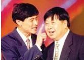 点击观看《相声《送别》 马季、刘伟》