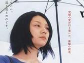 接吻 日本伦理片