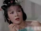 点击观看《西门庆大战潘金莲电影》