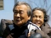 点击观看《韩国电影《我爱你》高清完整版》