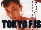 《东京铁拳》高清完整版