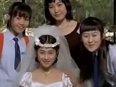 新娘15岁 完整版