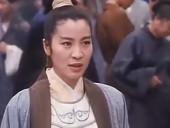 《武侠七公主之天剑绝刀》高清完整版